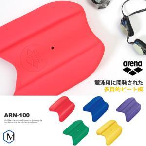 キックボード <arena(アリーナ)> ARN-100|mizugi