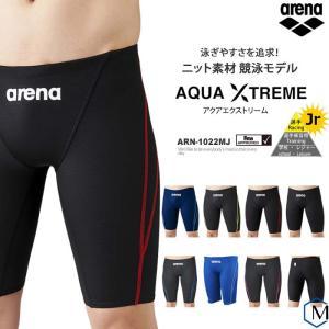 FINAマークあり ジュニア水着 男子 競泳水着 arena アリーナ ARN-1022MJ|mizugi