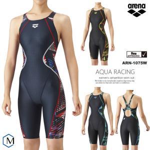 FINAマークあり レディース 競泳水着 女性 arena アリーナ ARN-1075W|mizugi