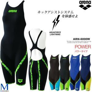 ★【送料無料】 FINAマークあり レディース 高速水着 選手用 アリーナ ARN-6000W|mizugi
