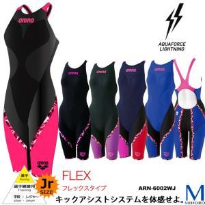 (送料無料) FINAマークあり ジュニア水着 女子 高速水着 選手用 AQUAFORCE LIGHTNING アクアフォースライトニング arena アリーナ ARN-6002WJ|mizugi