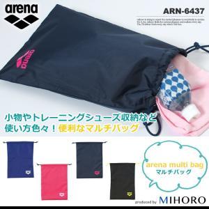 (ランドリーバッグ) マルチバッグ <arena(アリーナ)> ARN-6437|mizugi