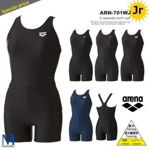 ジュニア水着 女の子 フィットネス レジャー水着 セパレーツ arena アリーナ ARN-701WJ|mizugi