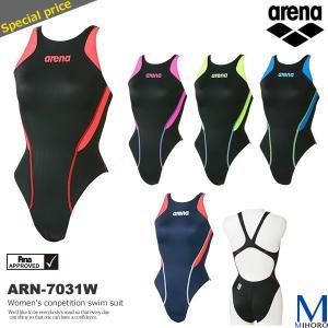 FINAマークあり レディース 競泳水着 arena アリーナ ARN-7031W mizugi