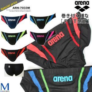 FINAマークあり メンズ 競泳水着 arena アリーナ ARN-7033M|mizugi