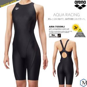 FINAマークあり ジュニア水着 女子 競泳水着 arena アリーナ ARN-7050WJ|mizugi