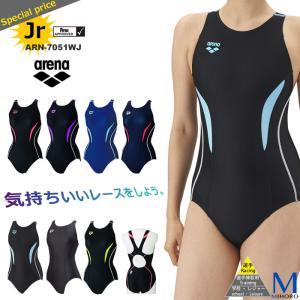 FINAマークあり ジュニア水着 女子 競泳水着 arena アリーナ ARN-7051WJ|mizugi