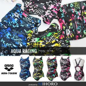 【全品対象クーポン配布中】FINAマークあり レディース 競泳水着 アリーナ ARN-7068W 【特別価格につき交換返品不可】|mizugi