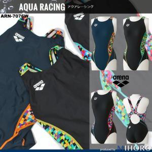【全品対象クーポン配布中】FINAマークあり レディース 競泳水着 アリーナ ARN-7076W|mizugi