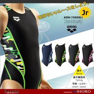 FINAマークあり ジュニア水着 女子 競泳水着 アリーナ ARN-7088WJ|mizugi