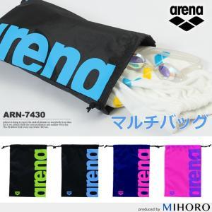 【ランドリーバッグ】 マルチバッグ(M) <arena(アリーナ)> ARN-7430|mizugi