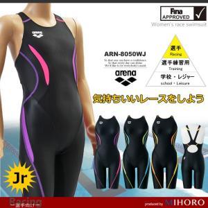 FINAマークあり ジュニア水着 女子 競泳水着 arena アリーナ ARN-8050WJ|mizugi
