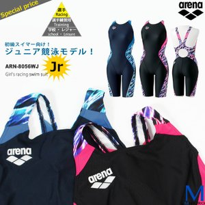 FINAマークあり ジュニア水着 女子 競泳水着 arena アリーナ ARN-8056WJ|mizugi