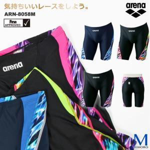 FINAマークあり メンズ 競泳水着 アリーナ ARN-8058M|mizugi