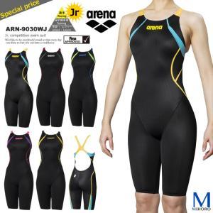 FINAマークあり ジュニア水着 女子 競泳水着 arena アリーナ ARN-9030WJ|mizugi
