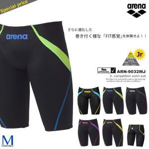 FINAマークあり ジュニア水着 男子 競泳水着 arena アリーナ ARN-9032MJ|mizugi