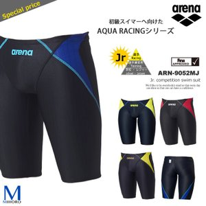 FINAマークあり ジュニア水着 男子 競泳水着 arena アリーナ ARN-9052MJ|mizugi