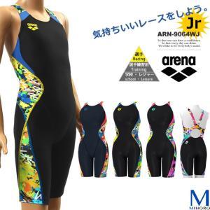 FINAマークあり ジュニア水着 女子 競泳水着 arena アリーナ ARN-9064WJ|mizugi