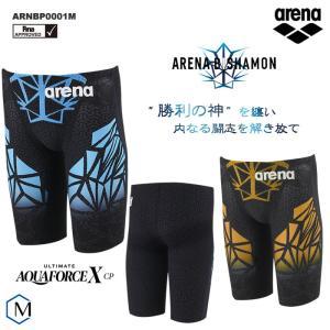 FINAマークあり メンズ 高速水着 レース水着 選手用 ARENA BISHAMON アルティメットアクアフォースX CP arena アリーナ ARNBP0001M (返品・交換不可)|mizugi