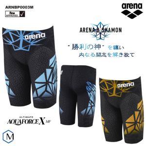 FINAマークあり メンズ 高速水着 レース水着 選手用 ARENA BISHAMON アルティメットアクアフォースX MF arena アリーナ ARNBP0003M (返品・交換不可)|mizugi