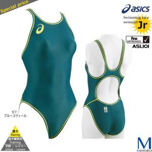 FINAマークあり ジュニア水着 女子 競泳水着 asics アシックス ASL101(特別価格につき交換返品不可)(pd0710)|mizugi