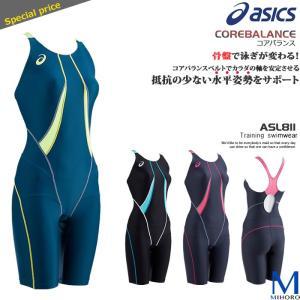 レディース 競泳練習用水着 女性 骨盤サポート asics アシックス ASL811