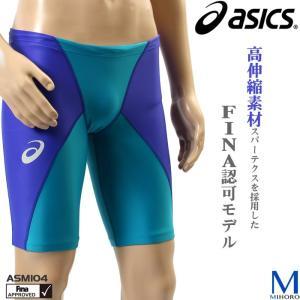 FINAマークあり メンズ 競泳水着 アシックス ASM104|mizugi