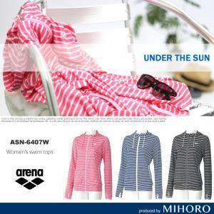 レディース フィットネス水着 袖付きトップス arena アリーナ ASN-6407W (特別価格につき交換返品不可)|mizugi