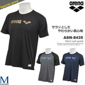 メンズ フィットネス水着 メンズトップス・ゆったりシルエット arena アリーナ ASN-8435|mizugi
