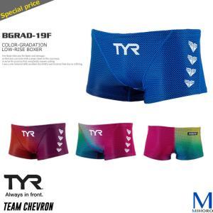 メンズ 競泳練習用水着 男性 TYR ティア BGRAD-19F|mizugi