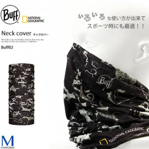 ネックカバー ヘッドウェア 熱中症対策 多機能 オールシーズン UVカット Buff(バフ)|mizugi