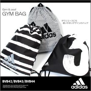 【ランドリーバッグ】 ジムバッグ <adidas(アディダス)> BVB42/BVB43/BVB44|mizugi