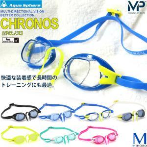 FINA承認モデル クッションあり 競泳用スイムゴーグル <Aqua Sphere(アクアスフィア)> MP エムピー マイケルフェルプス CHRONOS|mizugi