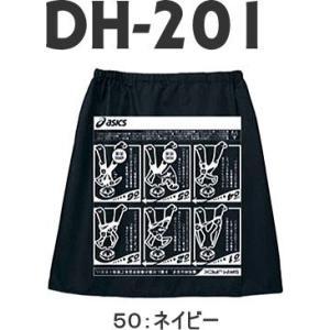 スイムジャック asics(アシックス) DH-201|mizugi