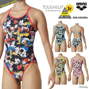 ジュニア水着 女子 競泳練習用水着 arena アリーナ ディズニー DIS-0302WJ|mizugi