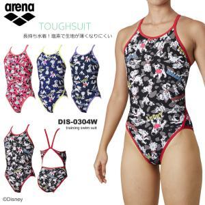 レディース 競泳練習用水着 arena アリーナ ディズニー DIS-0304W|mizugi