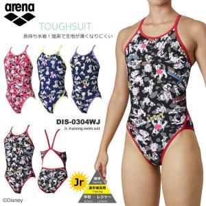 ジュニア水着 女子 競泳練習用水着 arena アリーナ ディズニー DIS-0304WJ|mizugi