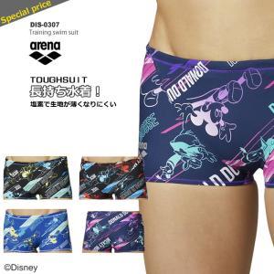 メンズ 競泳練習用水着 arena アリーナ ディズニー DIS-0307|mizugi