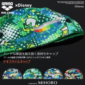 テキスタイルキャップ /スイムキャップ/水中ウォーキング/トリコットキャップ/ミッキーマウス <Disney(ディズニー)> DIS-7359|mizugi