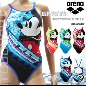 レディース 競泳練習用水着 arena アリーナ ディズニー DIS-8301W|mizugi