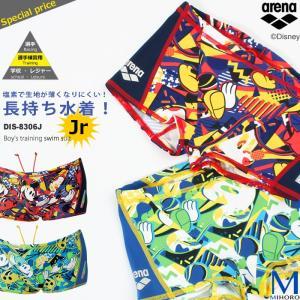 ジュニア水着 男子 競泳練習用水着 arena アリーナ ディズニー DIS-8306j|mizugi
