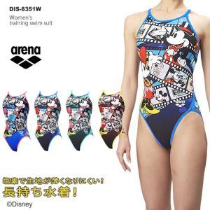 レディース 競泳練習用水着 arena アリーナ ディズニー DIS-8351W|mizugi