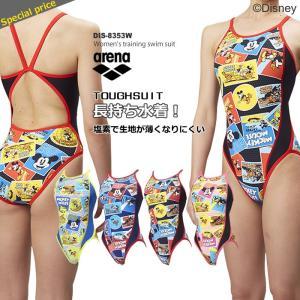 レディース 競泳練習用水着 arena アリーナ ディズニー DIS-8353w|mizugi