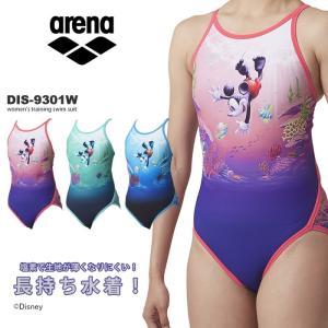 レディース 競泳練習用水着 女性 arena アリーナ ディズニー DIS-9301W|mizugi