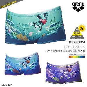 ジュニア水着 男子 競泳練習用水着 arena アリーナ ディズニー DIS-9302J|mizugi