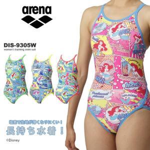 レディース 競泳練習用水着 arena アリーナ ディズニー DIS-9305W|mizugi