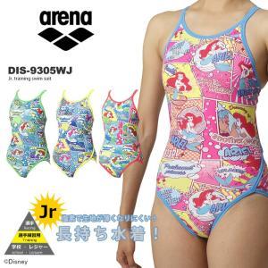 ジュニア水着 女子 競泳練習用水着 arena アリーナ ディズニー DIS-9305WJ|mizugi