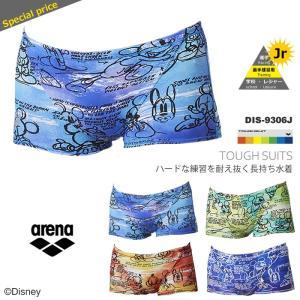 ジュニア水着 男子 競泳練習用水着 arena アリーナ ディズニー DIS-9306J|mizugi