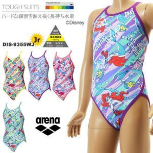 ジュニア水着 女子 競泳練習用水着 arena アリーナ ディズニー DIS-9355WJ|mizugi