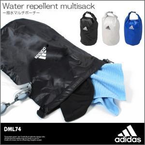 (防水ポーチ)(水泳・プール) <adidas(アディダス)> DML74|mizugi